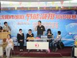 沈阳市妇女联合会
