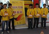 搜狐展台体验活动开始