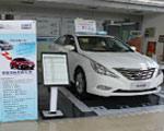 河南长江汽车销售服务有限公司
