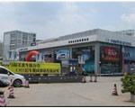 昆明合达汽车销售服务有限公司