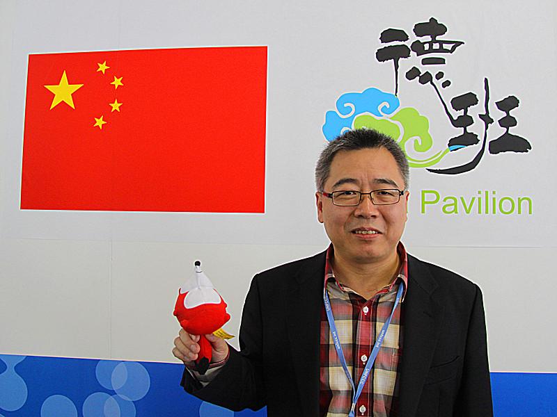 发改委应对气候变化司司长苏伟寄语搜狐