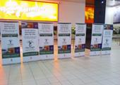 南非德班机场内处处能看到此次COP17气候大会的宣传广告