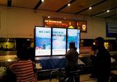 德班机场内播放的气候变化宣传片
