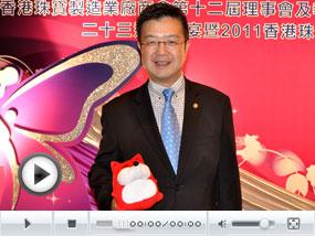 WCJ荣昌国际董事局主席及行政总裁杜源宁