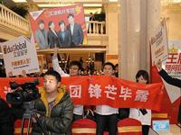 王牌留学服务团队 搜狐出国 王牌留学服务团队争霸赛 啦啦队