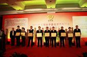 2011年度第五届金手套北京汽车行业售后服务满意度评选颁奖现场