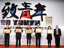 搜狐出国留学服务团队评选 十强选拔 五强