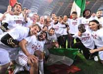 米兰时隔7年重夺意甲冠军