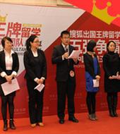 搜狐,搜狐教育,搜狐教育总评榜,搜狐微博,嘉华世达梦之队