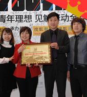 搜狐,搜狐教育,搜狐教育总评榜,澳际精英专家团