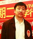 新东方教育前途出国咨询公司总裁助理韦晓亮,圆桌星期二,留学315