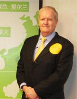 大使馆马拉松,2012国际教育展,出国留学,绿色爱尔兰