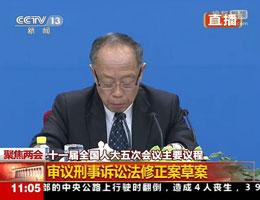 全国人大会议副秘书长李肇星发布大会议程及安排