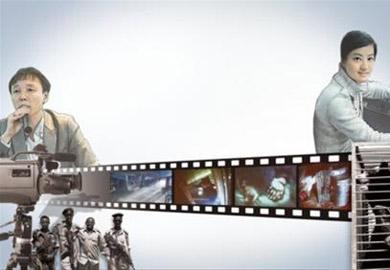 纪录片行业资讯 - 搜狐视频