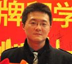 第二届《搜狐出国王牌留学服务团队评选》华东复赛,上海外服新通公司经理蔡军