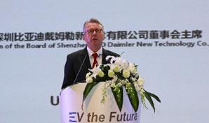 比亚迪戴姆勒新技术有限公司董事会主席华立新