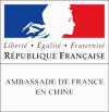 法国驻华大使馆