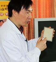 夏淑文医生