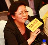 北京第二外国语学院继续教育学院贺爱江