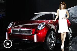 [TopTest]复古的概念车!解析MG ICON