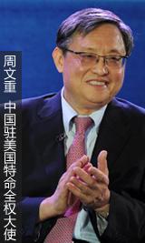 上海财经大学校友