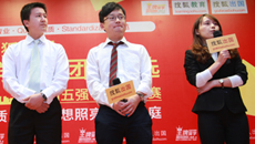 美中国际常青藤队
