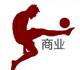 中国运动品牌的营销暗战