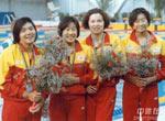 中国游泳四朵金花