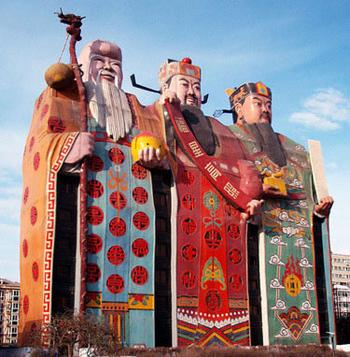 北京天子酒店