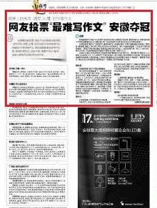 搜狐教育媒体联盟 南方都市报
