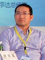 林绍军参加渠道竞争力论坛