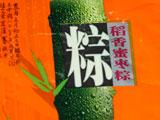 稻香村蜜枣棕