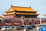 北京摇号购车