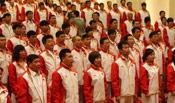 2012伦敦奥运会中国代表团成立