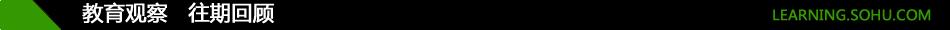 ����۲�