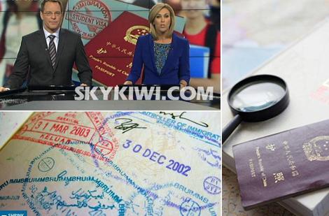 新西兰签证造假 新西兰签证欺诈