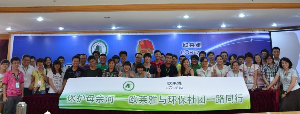 """现场照片:2012年欧莱雅""""青年绿色领导力论坛""""走进天津"""