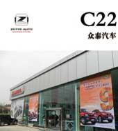 C22 ��̩��