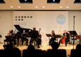 音乐会(三)