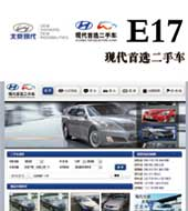 E17 