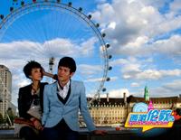 西游伦敦记:张歆艺鲍春来拍写真 感受伦敦风情