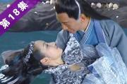 轩辕剑追剧日志