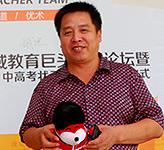 安博京翰教育研究院高级总监赵晓琳 圆桌星期二 K12领域教育巨头高峰论坛 搜狐教育王牌名师团队 中高考状元成果评选