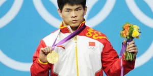 林清峰伦敦奥运举重首金