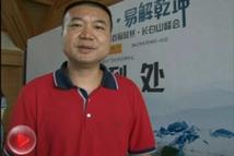长安汽车国际销售公司总经理王惟