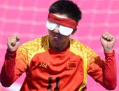 盲人男足中国4-0土耳其