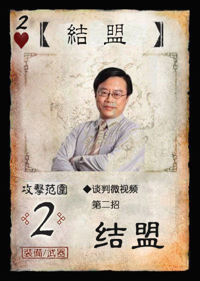 张力,北京拓志咨询公司总经理