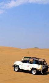 中国最风情万种的沙漠