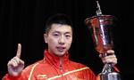 2012男子乒乓球世界杯