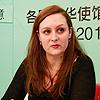 法国驻华大使馆高等教育合作处项目官  赵美琳,大使馆马拉松,教育展,优雅法国